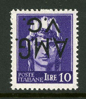 Italy AMG VG 1LN7 Inverted Overprint Variety MNH Sassone 11d €120 Signed 5F522