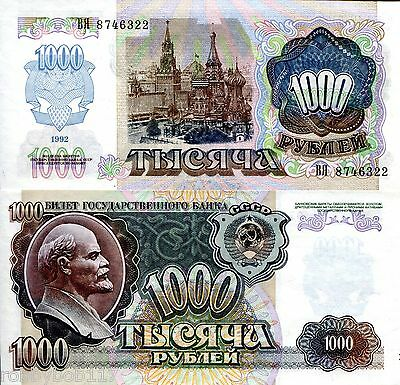 RUSSIA 1000 Ruble Banknote World Paper Money UNC Currency Pick p250 Lenin Note