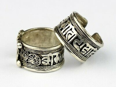 Pair Half Inch Wide Solid Adjustable Tibetan Filigree OM Mani Dotted Amulet Ring