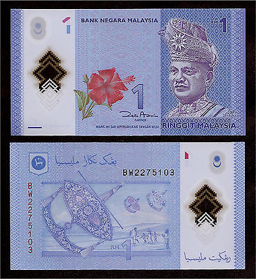 World Paper Money - Malaysia $1 Ringgit 2012 POLYMER Note @ Crisp UNC