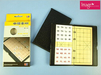 Travel Magnetic Chinese Chess Portable Pocket Size Checker Set 中国象棋 KD15062