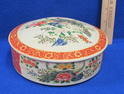 Satsuma Japan Bowl w/ Lid Peacock Floral Design Gold Trim Rust Red Boarder