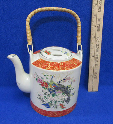 Satsuma Japan Teapot Peacock Floral Design Gold Trim Natural Handle