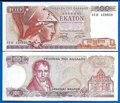 Greece P-200a 100 Drachma Year 8.12.1978 Uncirculated SHIPPING .99 CENTS