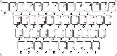 Sticker decal keyboard red letter hindi laptop macbook transparent pc