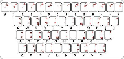 STICKER DECAL KEYBOARD red letter arabic arab transparent pc