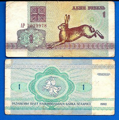 Belarus P-2 One Rublei Year 1992 Circulated Rabbit Banknotes Europe
