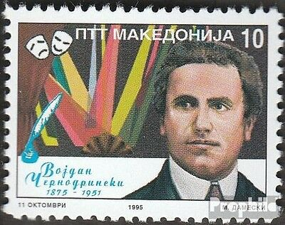 Macedonia 44 mint never hinged mnh 1995 Theaterfestival