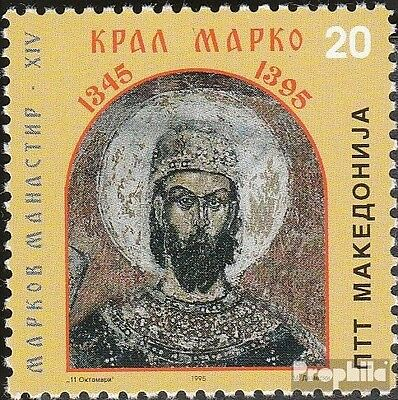 Macedonia 45 mint never hinged mnh 1995 King Marko