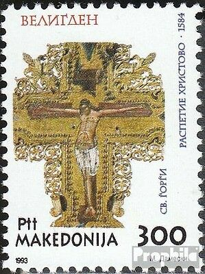 Macedonia 12 mint never hinged mnh 1993 Easter
