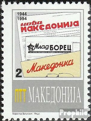 Macedonia 32 mint never hinged mnh 1994 Newspapers