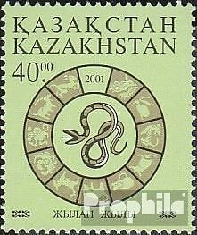 kazakhstan 310 mint never hinged mnh 2001 chinese Year