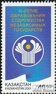 kazakhstan 351 mint never hinged mnh 2001 10 years Guss
