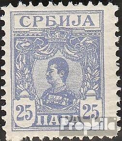 Serbia 48 mint never hinged mnh 1896 clear brands