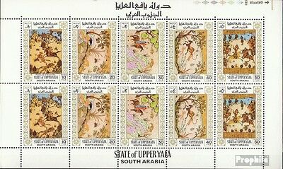 Aden - Upper Yafa 50A-54A Sheetlet fine used / cancelled 1967 Persian Miniatures