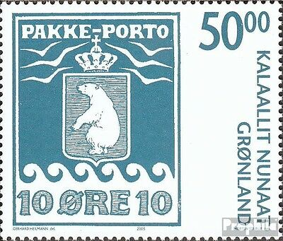 Denmark-Greenland 449I A fine used / cancelled 2005 greenland Stamps