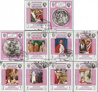Yemen (UK) 668A-677A fine used / cancelled 1969 meeting Imam with Pope Paul