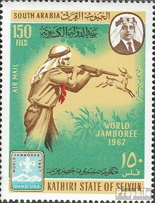 Aden - Kathiri State 141A mint never hinged mnh 1967 World jamboree