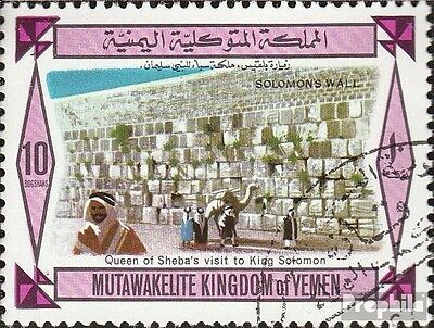 Yemen (UK) XII not spent fine used / cancelled 1967 Paintings: Queen of Saba