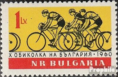 Bulgaria 1184 mint never hinged mnh 1960 Bulgaria-Radrundfahrt