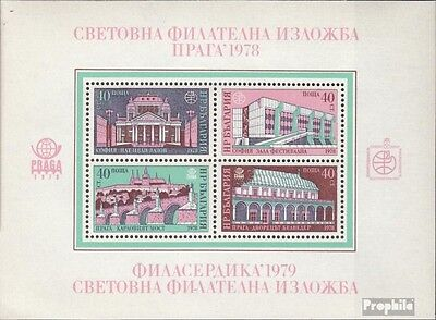 Bulgaria block79 mint never hinged mnh 1978 Stamp Exhibition