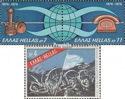 Greece 1229-1230 Couple,1231 (complete issue) unmounted mint / never hinged 1976