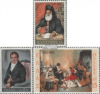 Greece 1076-1078 (complete issue) unmounted mint / never hinged 1971 Lehrerschaf