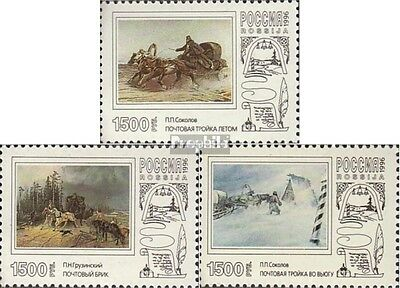 Russia 502-504 (complete issue) unmounted mint / never hinged 1996 Painting