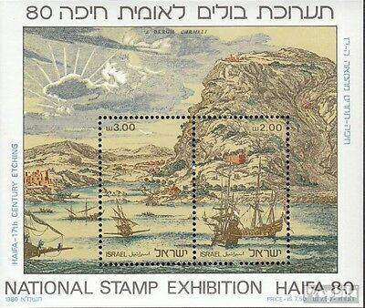 Israel block20 (complete issue) unmounted mint / never hinged 1980 HAIFA 80
