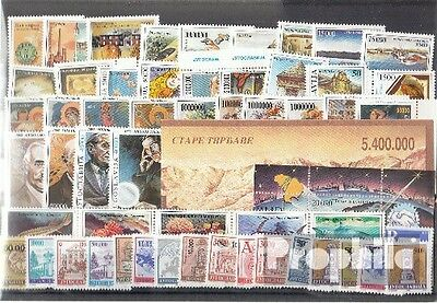 Yugoslavia 1993 unmounted mint / never hinged Complete Volume in clean Conservat