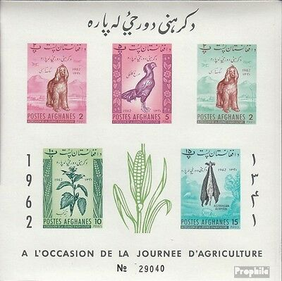 Afghanistan block22b (complete issue) unmounted mint / never hinged 1962 Day the