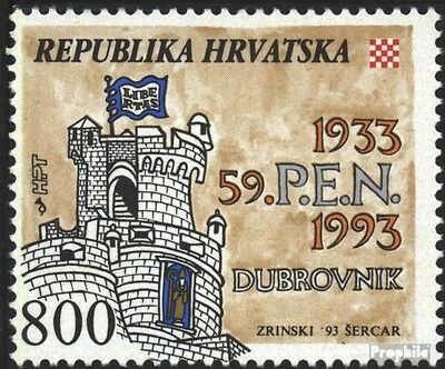 Croatia 234 (complete issue) unmounted mint / never hinged 1993 PEN-congress