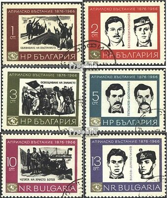 Bulgaria 1612-1617 (complete issue) used 1966 Anniversary Upris