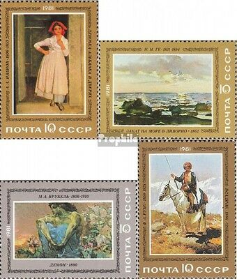 Soviet-Union 5067-5070 (complete issue) used 1981 Russian Paint