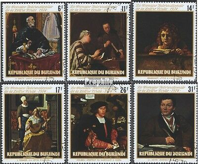 Burundi 1109A-1114A (complete issue) used 1974 Paintings