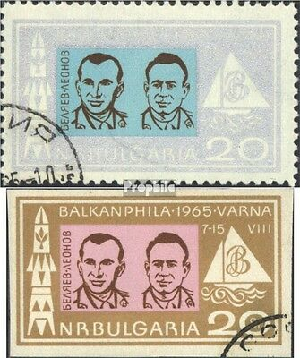 Bulgaria 1555-1556 (complete issue) used 1965 Russian Cosmonaut