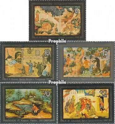 Soviet-Union 5194-5198 (complete issue) used 1982 Lacquer out M