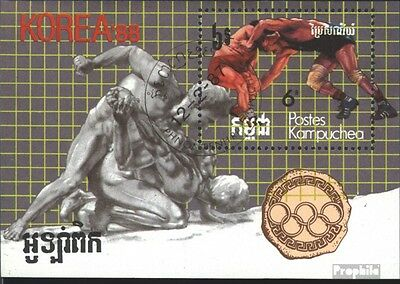 Cambodia block151 (complete issue) used 1987 olympic. Summer ´8