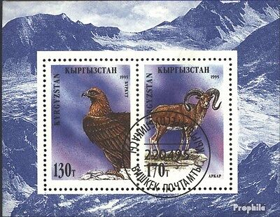 Kyrgyzstan block7a (complete issue) used 1995 Locals Flora