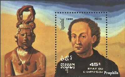 Cambodia block180 (complete issue) used 1990 Discovery of Ameri
