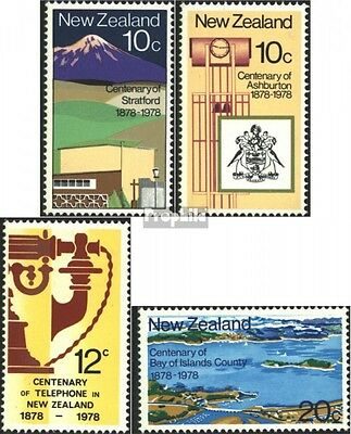 New Zealand 736-739 (complete issue) unmounted mint / never hinged 1978 City fou