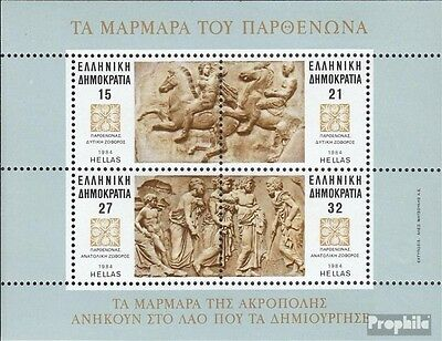 Greece block4 (complete issue) used 1984 marble sculptures