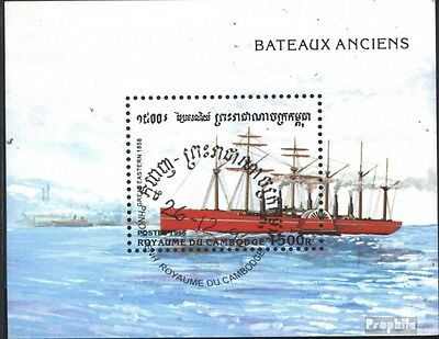 Cambodia block223 (complete issue) used 1996 Historical Vessels