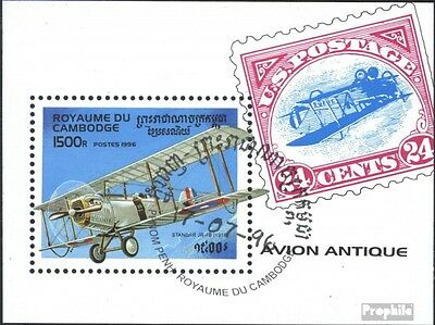 Cambodia block221 (complete issue) used 1996 Old post planes