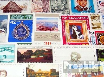 Eastern Europe 300 different stamps