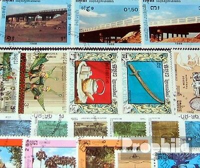 Cambodia 50 different stamps