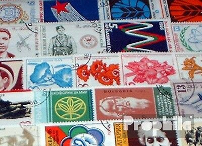 Bulgaria 100 different stamps