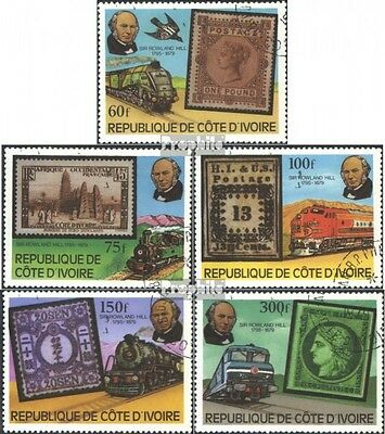 The Ivory Coast 606-610 (complete issue) used 1979 100. Death o