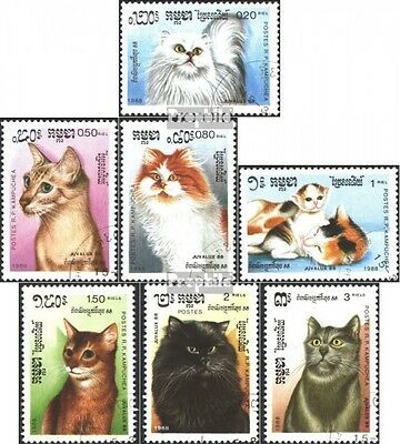 Cambodia 930-936 (complete issue) used 1988 Cats