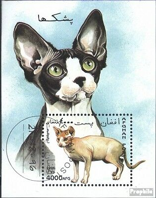 Afghanistan Block91 (complete issue) used 1996 Cats